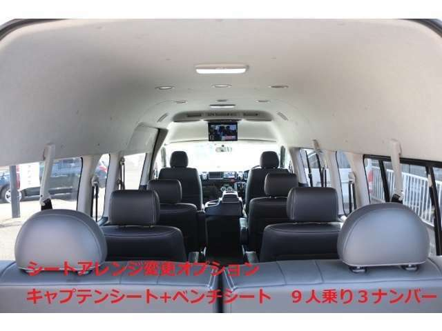 詳しくは当社ホームページ www.stealth-jp.com  を御覧ください。在庫車、制作車両紹介、質問の多いQ&Aなども御座います。公式Youtubeチャンネル https://youtu.be/RHdSTJ6hZgI