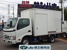 トヨタ ダイナ 2.0 ロング ジャストロー -7℃設定デンソー製 バックモニター