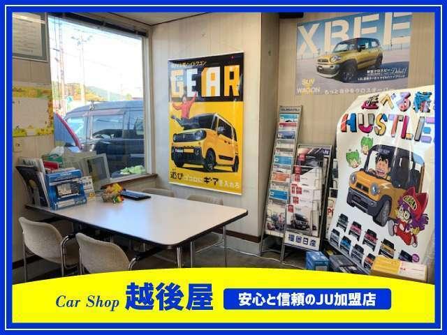 軽自動車から普通車、輸入車まで様々な車種を取り揃えております!!