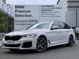 BMW 5シリーズツーリング 530i Mスポーツ 1オーナーセレクトPKGコニャックレザーLED