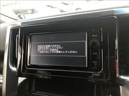 最新ナビ(HDDナビ)もご案内しております!カロッツエリア・アルパイン・イクリプスのカーナビを取り扱いしており、バックカメラ(バックモニター)・後席モニタ(フリップダウンモニター)も取付可能です!