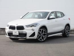 BMW X2 xドライブ18d MスポーツX ディーゼルターボ 4WD 正規認定中古車 コンフォートアクセス