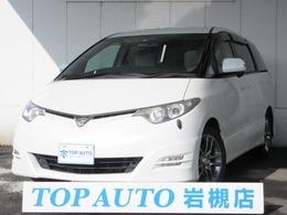 トヨタ エスティマ 2.4 アエラス Gエディション 両側電動ドア HDDナビ 後席TV フルセグ