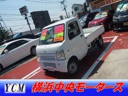 マツダ スクラムトラック 660 KC スペシャル 3方開 4WD AT車 エアコン パワステ