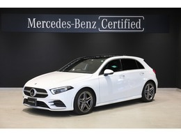 メルセデス・ベンツ Aクラス A200d ディーゼルターボ 認定中古車 RSP AMGレザーEX アドバンスドP