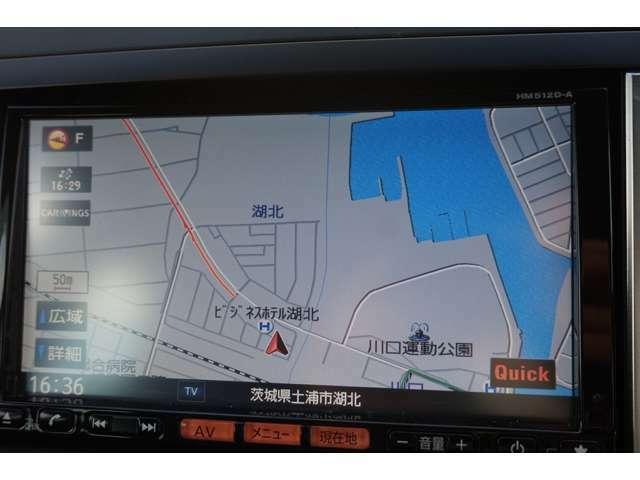 お車で当店にご来店の際は、常磐線土浦駅東口を目印に向かって下さい。もし、道がわからないお客様がいましたら、当店にご連絡下さい。スタッフがお電話で道案内致します!!