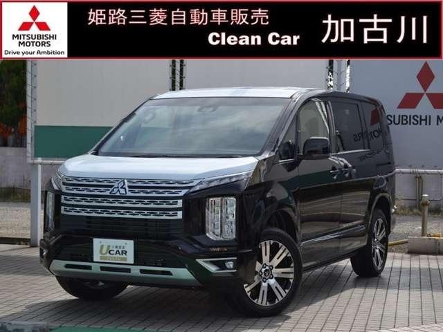姫路三菱自動車クリ-ンカ-加古川です。当店在庫車のデリカD:5をご覧頂き誠にありがとうございます。是非、最後までご覧ください。