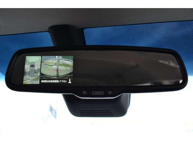 マルチアラウンドモニターで全方位が映像で出てきます。車両後方検知警報システム(レ-ンチェンジアシスト機能付)