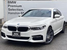 BMW 5シリーズ 523d Mスポーツ ディーゼルターボ 認定保証ハイライン黒革LED純正HDDナビ地TV