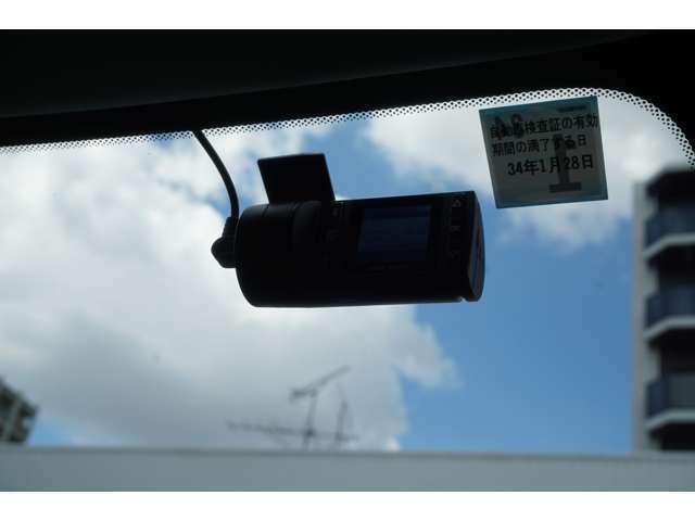 社外のドライブレコーダーも装備しております!