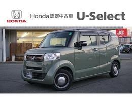 ホンダ N-BOXスラッシュ 660 G L ノヴァカントリースタイル 当社デモカー 8インチ純正ナビ