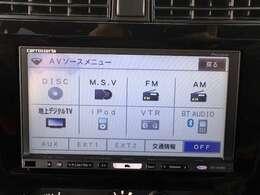 カロッツェリアのHDDナビ(AVIC-HRZ900)を入れております。CDやDVDはもちろんミュージックサーバーも使用できます!また、フルセグTVなので高画質なTVが視聴可能です!!
