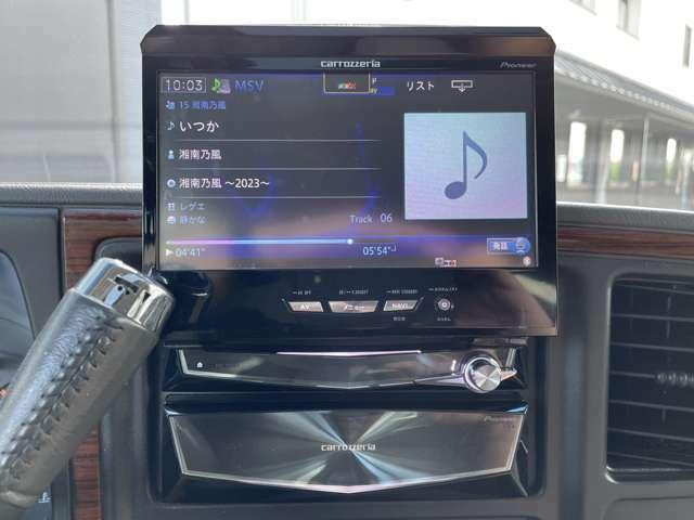 カロッツェリアナビ☆フルセグ!DVD再生!Bluetooth接続可能♪  まずはお気軽にお問合せを♪【無料電話】0078-6003-206896 【みんくるLINE ID】07020337089で検索♪