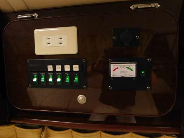 電圧計付きメインスイッチ