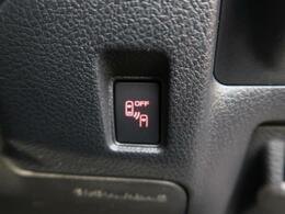 ★【ブラインドスポットモニター】車線変更の際、ドアミラーに映ってないクルマをドアミラーの鏡面に備えたインジゲーターの点灯え教えてくれます!