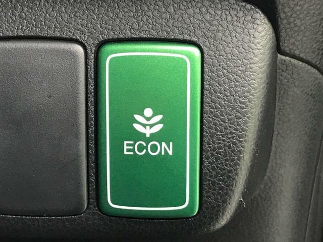 燃費にいいエコドライブをアシストする「エコアシスト」を装備☆エアコンの省エネモードやアイドリングストップ時間の延長などで、省燃費をサポートいたします!