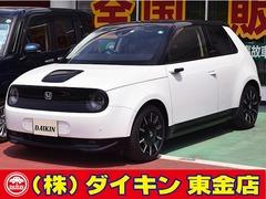 ホンダ Honda e の中古車 アドバンス 千葉県東金市 429.8万円