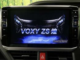 【BIG-X11型ナビ】ヴォクシー専用設計ALPINE製ナビ!!大画面でフィッティングよく高性能&多機能ナビでドライブも快適ですよ☆車種に合わせたセッティングで使い勝手も良好です♪