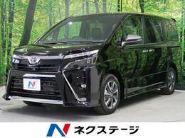 トヨタ ヴォクシー 2.0 ZS 煌III 登録済未使用 衝突軽減  両側電動ドア