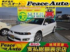 三菱 レグナム の中古車 2.5 VR-4 タイプS 4WD 神奈川県平塚市 59.0万円