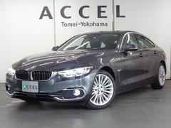BMW 4シリーズグランクーペ の中古車 420i ラグジュアリー 神奈川県横浜市緑区 296.0万円