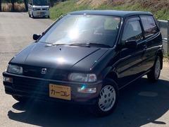 ホンダ トゥデイ の中古車 660 ハミングX 神奈川県厚木市 19.0万円