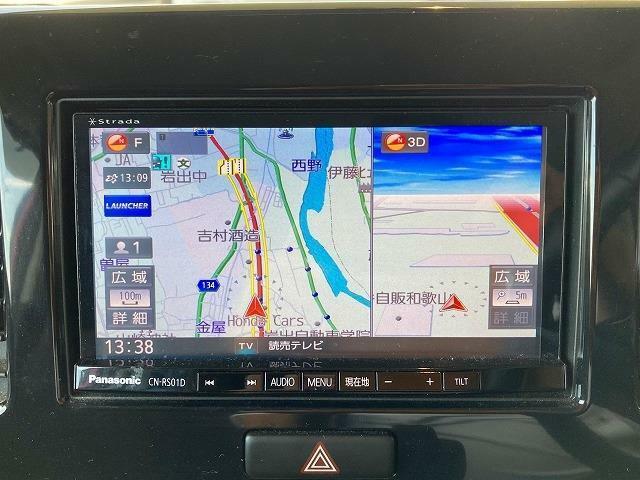 カーナビも装着済みで楽々ドライブ!Bluetooth接続も可能です♪ カーナビやドライブレコーダーなどの事もおまかせ!