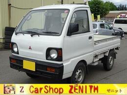 三菱 ミニキャブトラック 660 TL 三方開 4WD エアコン