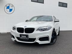 BMW 2シリーズクーペ の中古車 M240i 東京都江戸川区 423.0万円