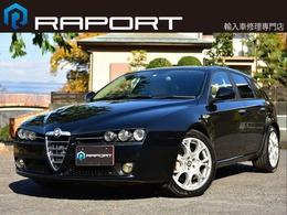 アルファ ロメオ アルファ159スポーツワゴン 3.2 JTS Q4 Qトロニック ディスティンクティブ フレッチャ・ドーロII 4WD ベージュ本革シート HDDナビ 4WD
