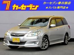 スバル エクシーガ 2.0 GT 4WD 1オ-ナ-車 黒革シ-ト HDDナビ 後席モニタ-