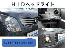 ディスチャージライト装備で夜道も安心。オートライトは外の状況に応じて点灯、消灯してくれます。