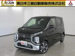 三菱 eKクロス 660 T サポカーS 届出済み未使用車