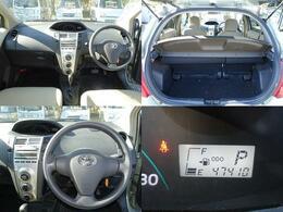 在庫確認やお見積り現車確認などは「042-635-1118」までお気軽にお問い合わせ下さい。 http://www.nextgate1.com