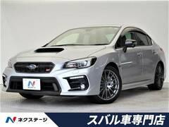 スバル WRX の中古車 S4 2.0 STI スポーツ アイサイト 4WD 大阪府寝屋川市 369.9万円