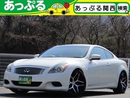 日産 スカイラインクーペ 3.7 370GT 外装カスタム済 メーカーナビ 半革シート