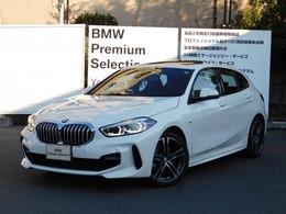 BMW 1シリーズ 118i Mスポーツ DCT ナビ SR ACC コンフォート