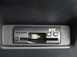 ドライブの味方!ETC搭載車です☆