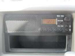 スピーカー一体型のAM/FMラジオ!