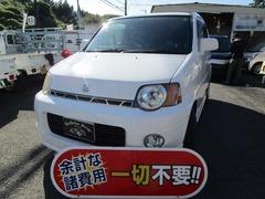 ホンダ S-MX の中古車 2.0 ローダウン 神奈川県厚木市 38.0万円