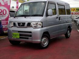 日産 NV100クリッパー 660 DX ハイルーフ 4WD GLパッケー