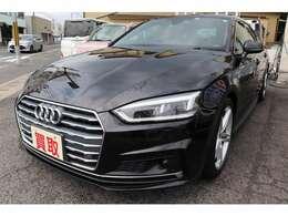当店掲載車両は全て日本自動車査定協会認定査定士の査定済み車両ですのでご安心下さい!