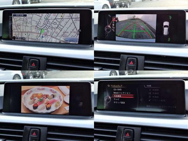 視認性の良い位置に配置された大型ディスプレイの純正HDDナビ☆バックカメラ☆TVのご視聴やミュージックサーバー・Bluetooth接続等多彩なソースで音楽をお楽しみいただけます☆