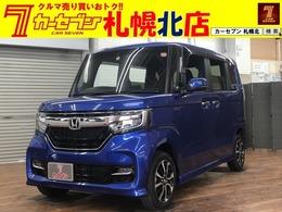 ホンダ N-BOX カスタム 660 G L ホンダセンシング 4WD 純エンスタパワスラクルコンETCLEDライト