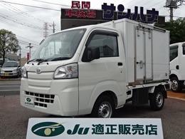 ダイハツ ハイゼットトラック 冷凍車 -5℃設定 AT 2コンプレッサー 両側スライドドア
