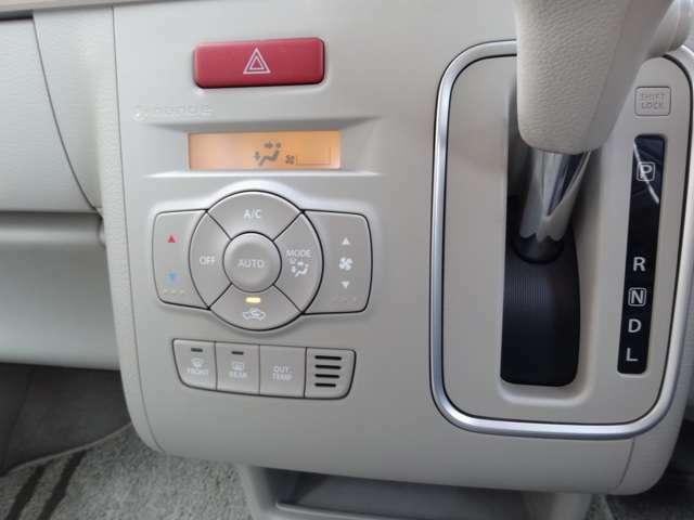 オートエアコンも標準装備です♪