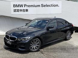 BMW 3シリーズ 320i Mスポーツ ハイラインPKGコンフォートPKGヘッドアップ