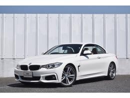BMW 4シリーズカブリオレ 435i Mスポーツ 認定中古車 ベージュ革 ACC ヘッドup