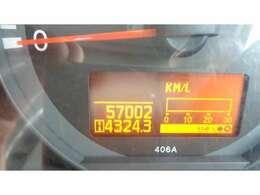 現在走行距離   57.002 KMです!