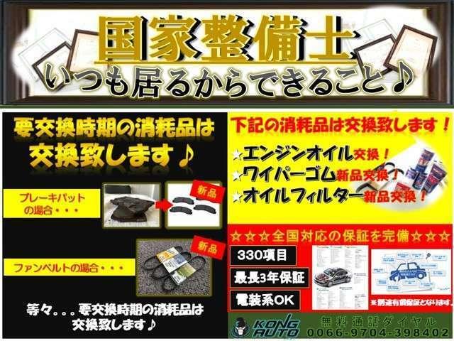 HDDナビ&フルセグ&DVD再生OK・エアロカスタムペイント♪全国保証も付ける事ができます♪